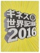 20160613_1.jpg