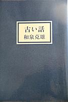 _MG_0898_s.jpg