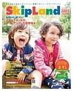 skipland.jpg